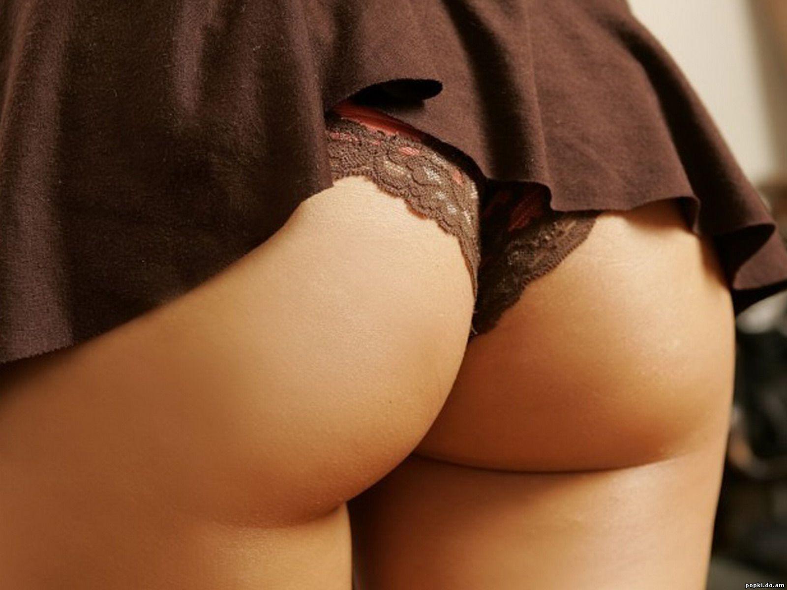 Женские попки скачать фото фото 254-672